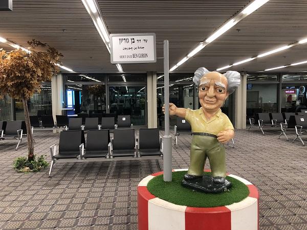 """מוניות לטרמינל 1 בנתב""""ג / מוניות טרמינל 1 בשדה התעופה"""